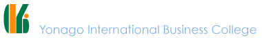 米子国際ビジネスカレッジ